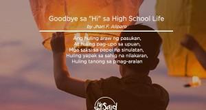 goodbye sa hi